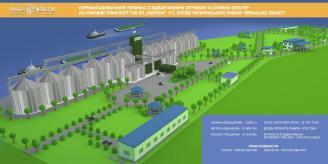 17 серпня 2009 року у філії «Вітове» буде розпочато будівництво нового перевантажувального термінала.