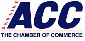 Компанія «НІБУЛОН» набула членства в Американській торгівельній палаті в Україні