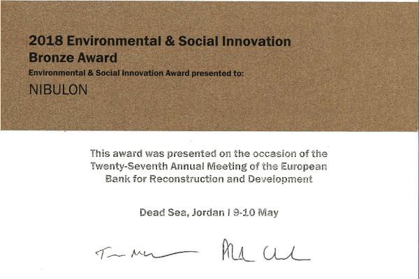 «НІБУЛОН» отримав нагороду від ЄБРР за екологічні та соціальні інновації
