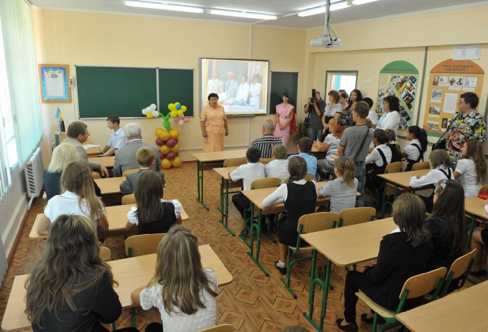 24 школа
