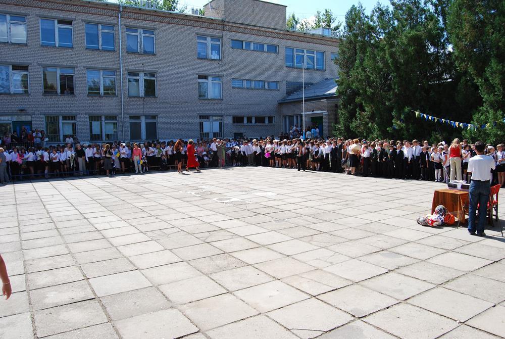 Школа №51
