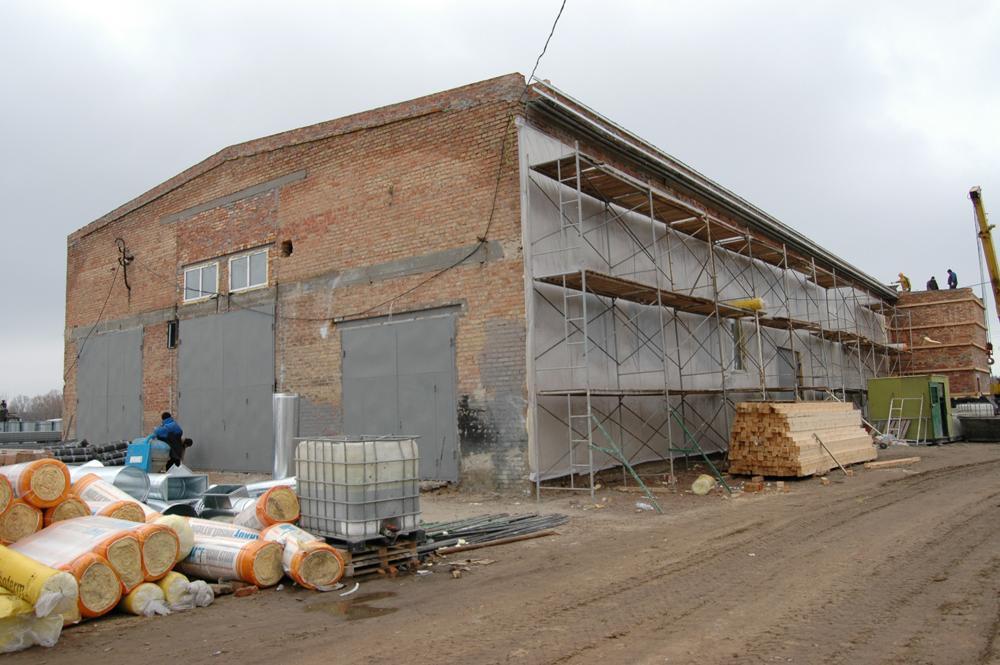 Реконструкція будівлі під побутовий корпус та пожежне депо