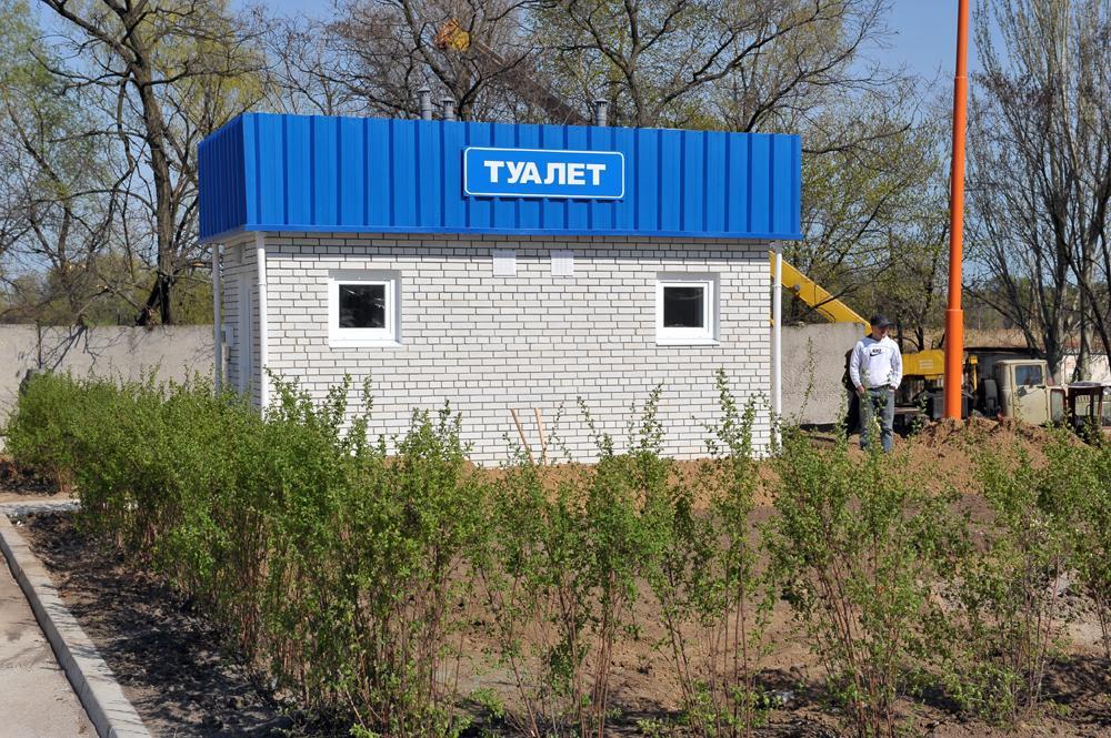 Зведення зовнішніх туалетів