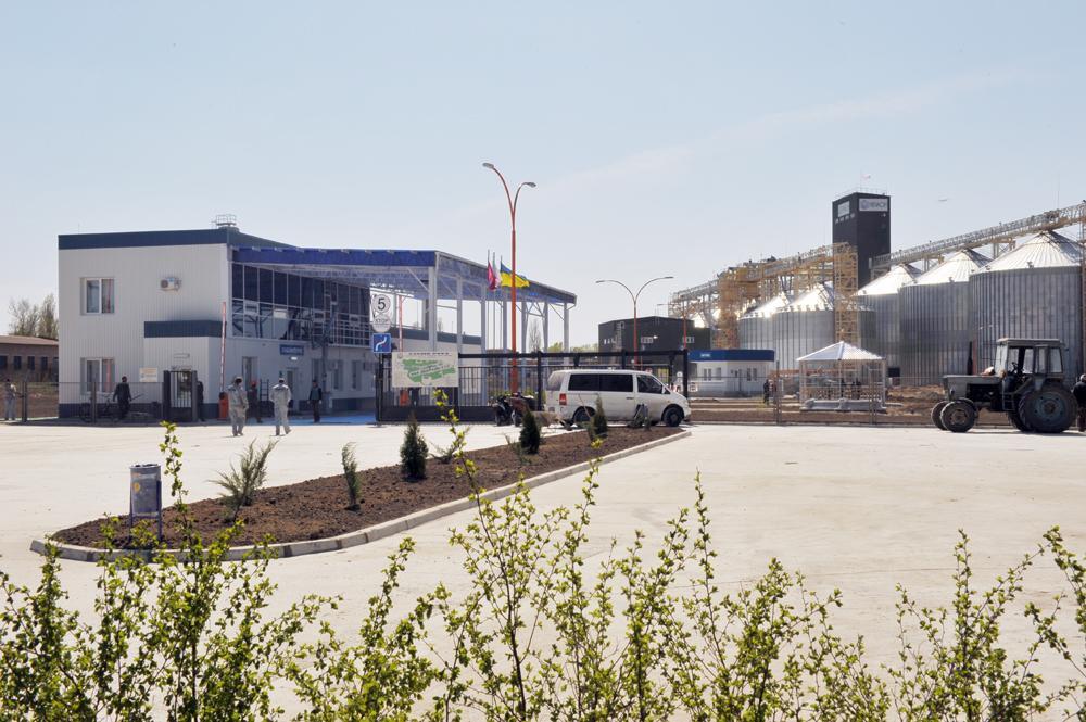 Загальний вигляд термінала
