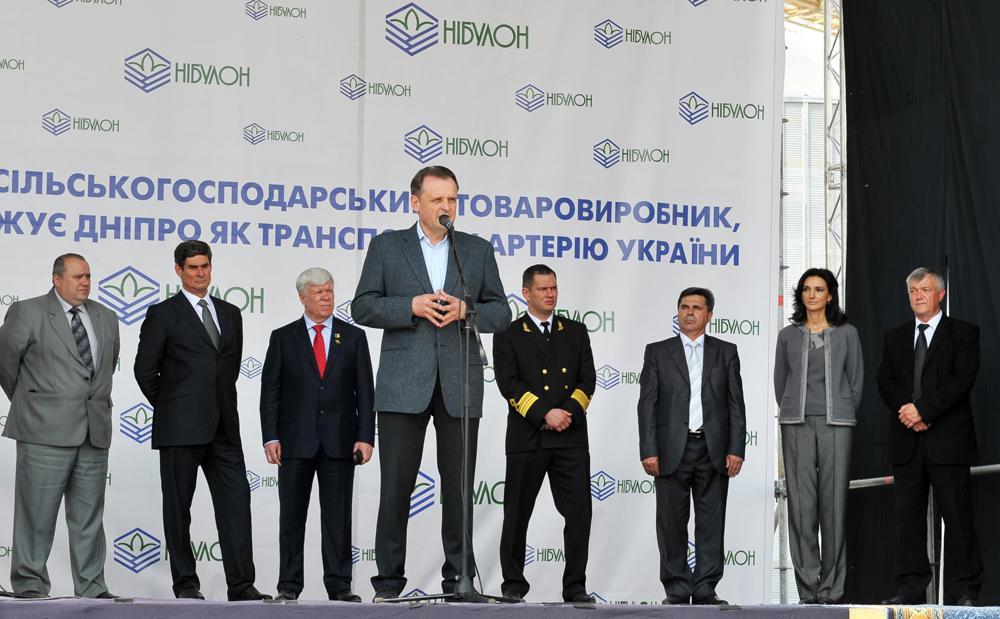 """Торжественное открытие терминала филиала """"Каменка-Днепровская"""""""