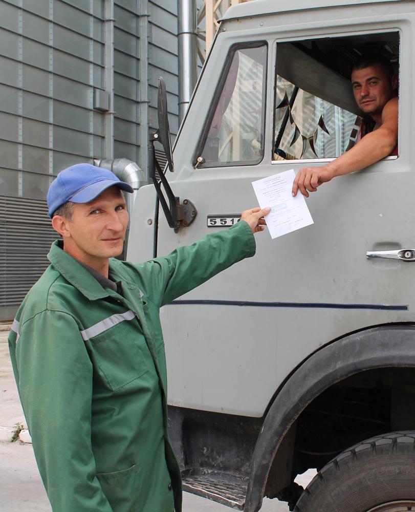 Машиніст автомобілерозвантажувача Данилюк Сергій
