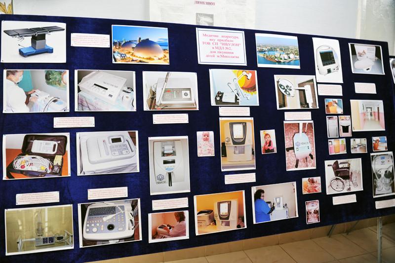 Презентація медичного обладнання в Миколаївській міській лікарні № 2