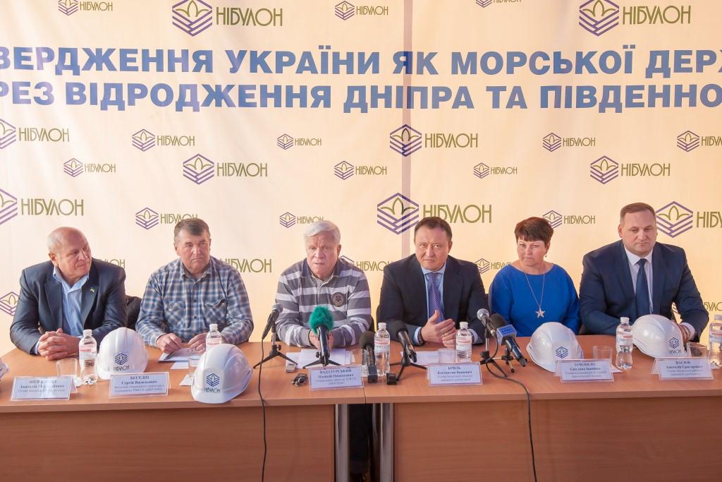 Виробнича нарада за участі голови Запорізької ОДА