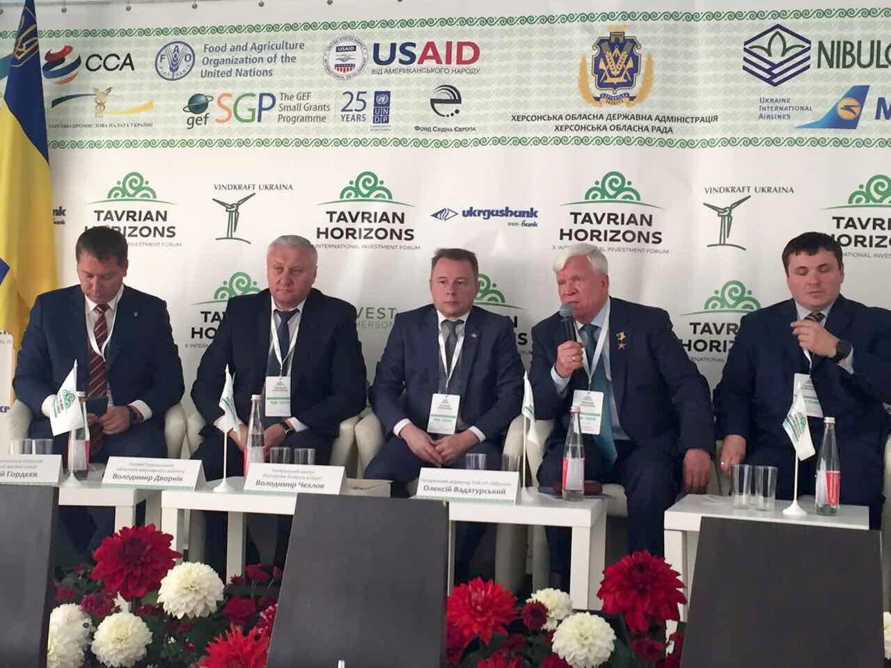 Х Міжнародний інвестиційний форум «Таврійські горизонти: співпраця, інвестиції, економічний розвиток».