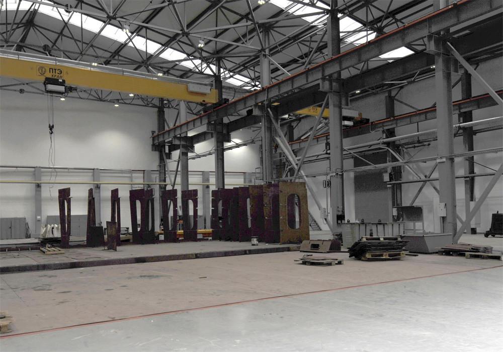На суднобудівно-судноремонтному заводі «НІБУЛОН» введено в експлуатацію збірно-секційний цех
