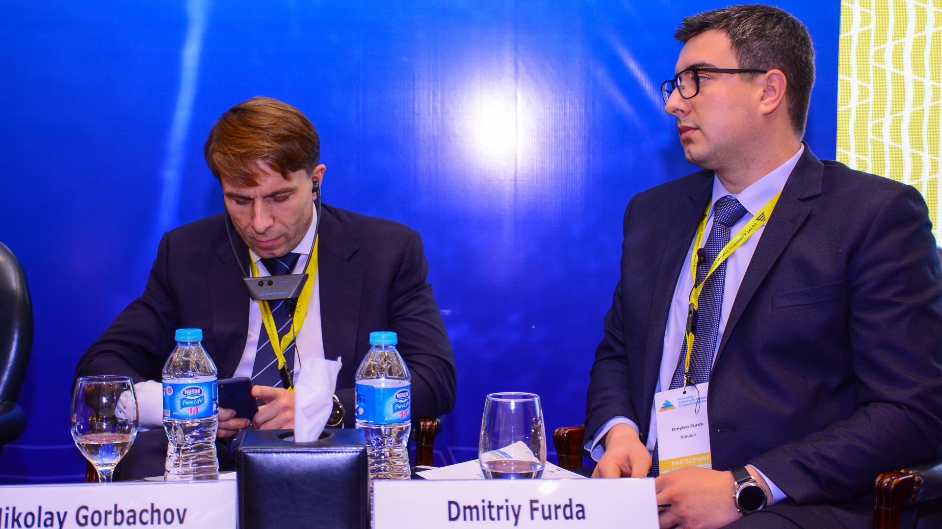 Участь у панельній дискусії щодо продовольчої безпеки в Єгипті