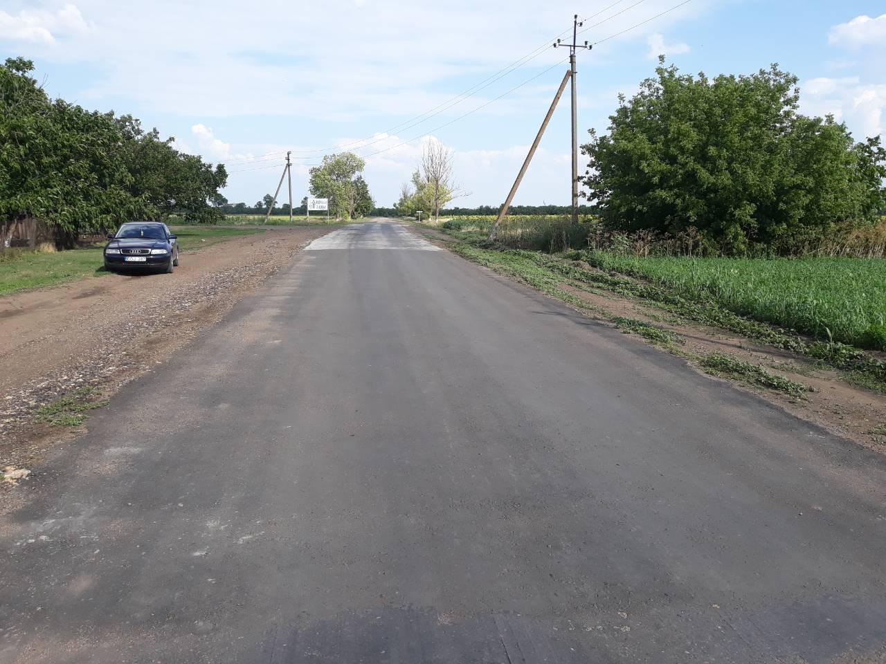 Відремонтована дорога у Веселинівському районі