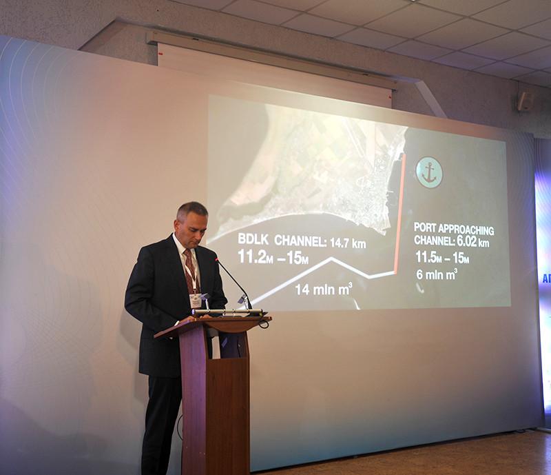 Аграрно-логістичний форум «Дніпро-Дунай-Чорне море»