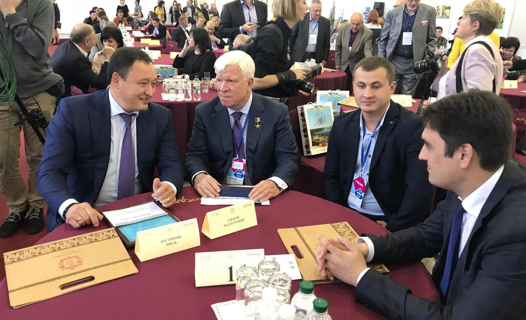 ІІІ Міжнародний форум Інтеграції та Кооперації «InCo Forum 2018»