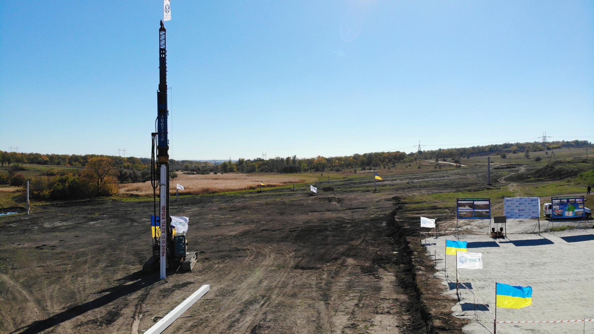 «НІБУЛОН» за допомогою телемосту запустив будівництво річкового термінала – з інвестфоруму в Запоріжжі