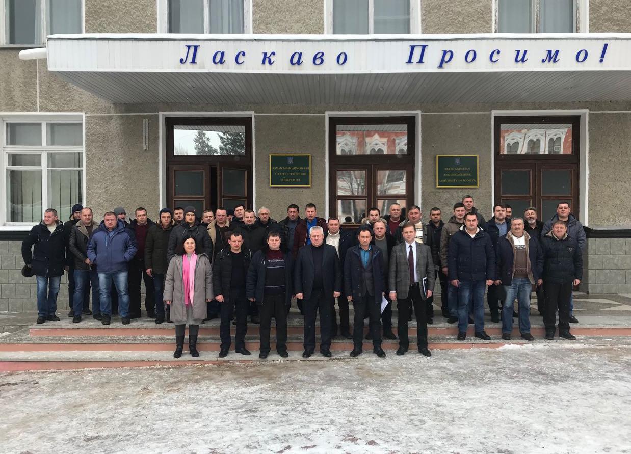 Спеціалісти Західного регіону компанії «НІБУЛОН» у Подільському державному аграрно-технічному університеті