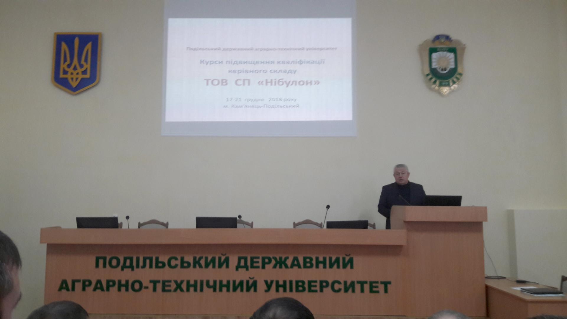 Володимир Іванишин, ректор Подільського державного аграрно-технічного університету