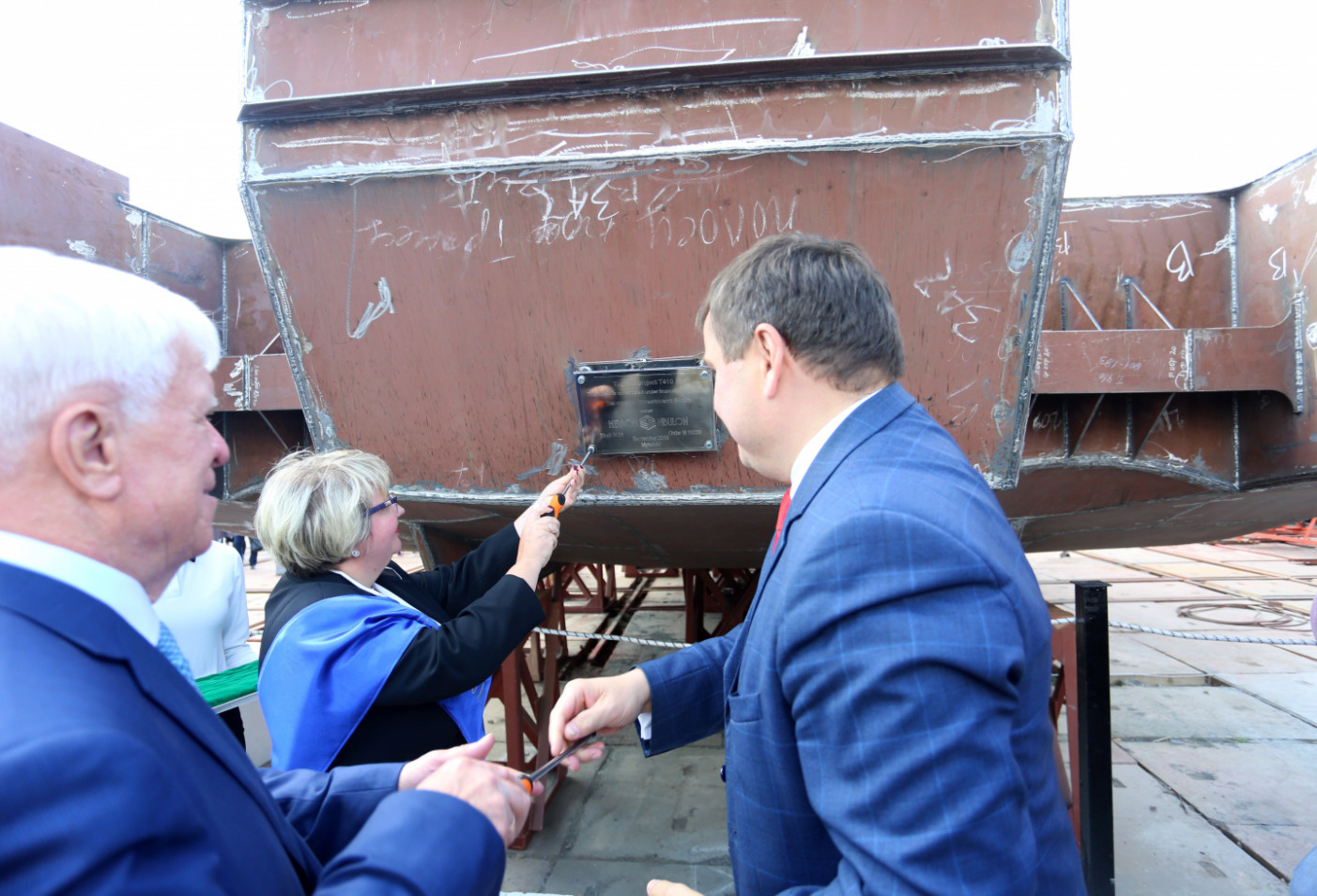 Урочиста закладка першої секції портового буксира штовхача-кантувальника пр. Т410 на міжнародному форумі TRANS EXPO ODESA MYKOLAIV 2019