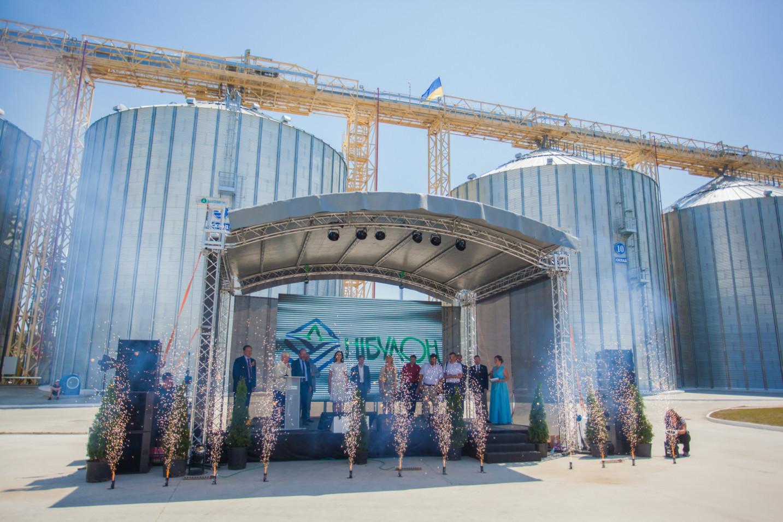 Нові ворота для українського експорту