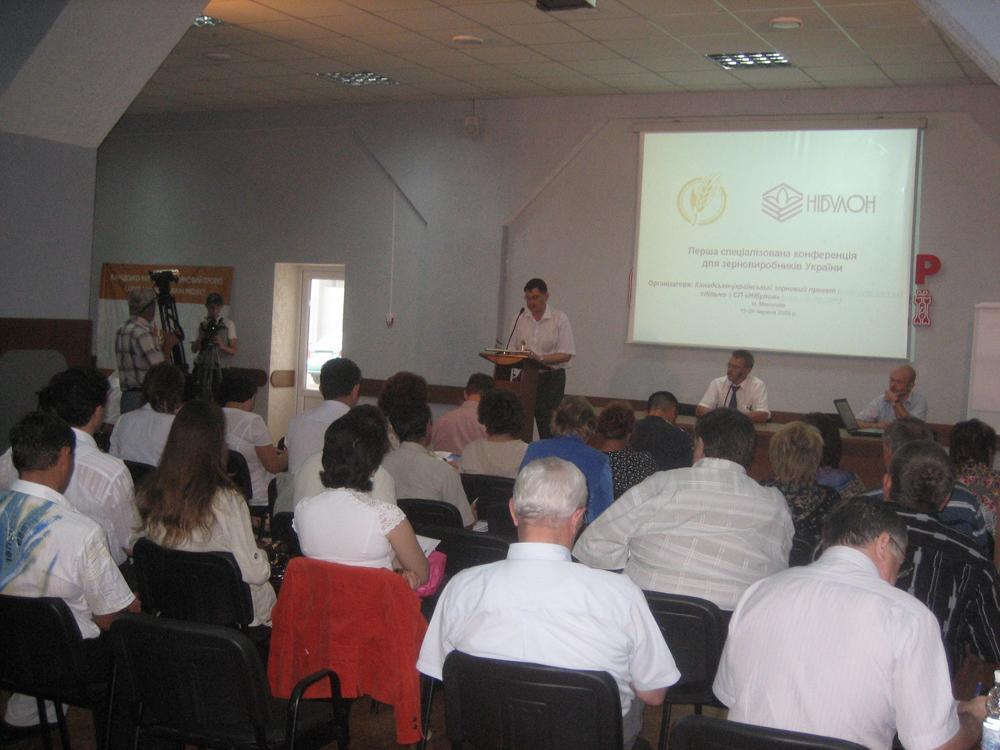 Візит учасників конференції на термінал:
