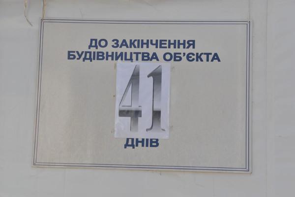 Стан будівництва елеватора філії Глобинська, 05.09.2009 р. (фоторепортаж)