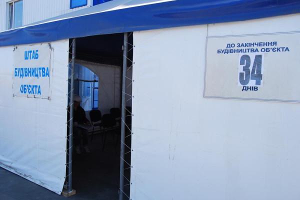 Стан будівництва елеватора філії Глобинська, 12.09.2009 р. (фоторепортаж)