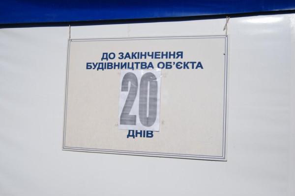 Стан будівництва елеватора філії Глобинська, 27.09.2009 р. (фоторепортаж)