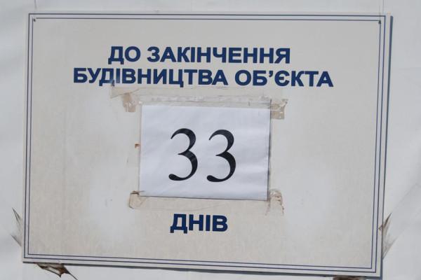 Стан будівництва елеватора філії Ромодан, 12.09.2009 р. (фоторепортаж)