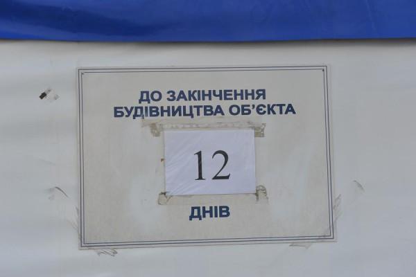 Стан будівництва елеватора філії Ромодан, 03.10.2009 р. (фоторепортаж)