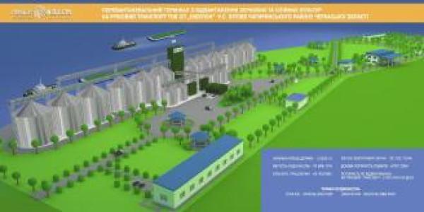 """Прес-реліз: ТОВ СП """"НІБУЛОН"""" розпочинає будівництво вже третього комплексу з приймання, зберігання та відвантаження с/г продукції в рамках реалізації інвестиційного проекту"""