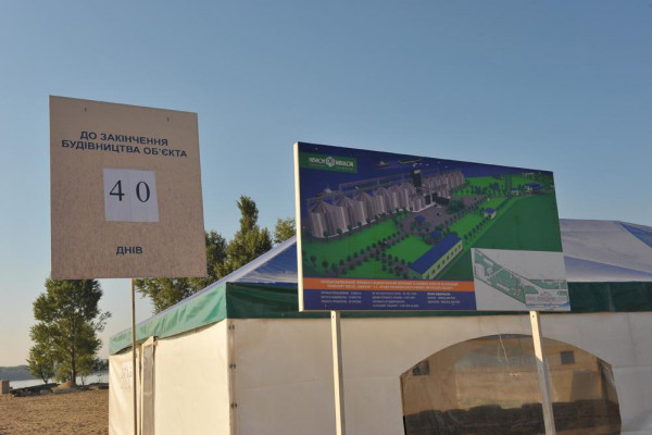 Стан будівництва елеватора філії Вітове, 05.09.2009 р. (фоторепортаж)