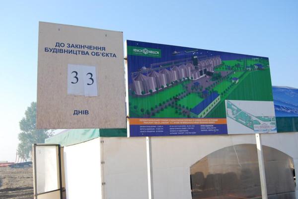 Стан будівництва елеватора філії Вітове, 12.09.2009 р. (фоторепортаж)