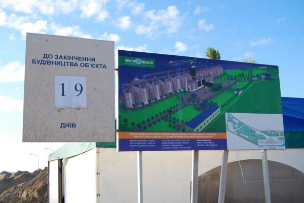 Стан будівництва елеватора філії Вітове, 27.09.2009 р. (фоторепортаж)