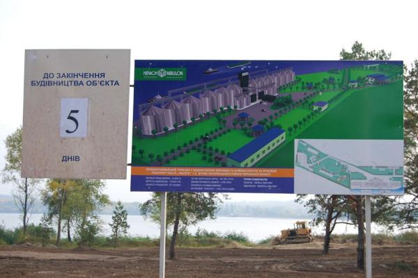 Стан будівництва елеватора філії Вітове, 10.10.2009 р. (фоторепортаж)