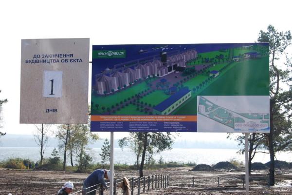 Стан будівництва елеватора філії Вітове, 13.10.2009 р. (фоторепортаж)