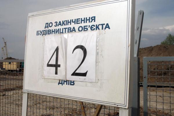 Стан будівництва елеватора філії <b>«Градизька»</b>, 05.05.2010 (фоторепортаж)
