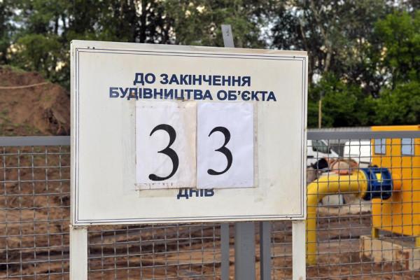 Стан будівництва елеватора філії <b>«Градизька»</b>, 13.05.2010 (фоторепортаж)