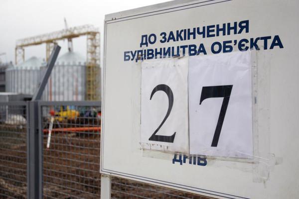 Стан будівництва елеватора філії <b>«Градизька»</b>, 20.05.2010 (фоторепортаж)