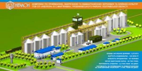 В серпні 2010 року у філії «Марянівська» буде розпочато будівництво нового комплексу.