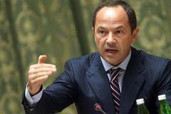 Тигипко раскритиковал идею земельного банка
