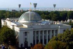 Верховная Рада отменила закон о размежевании земель