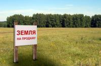 Рада прийняла закон про створення Державного земельного банку