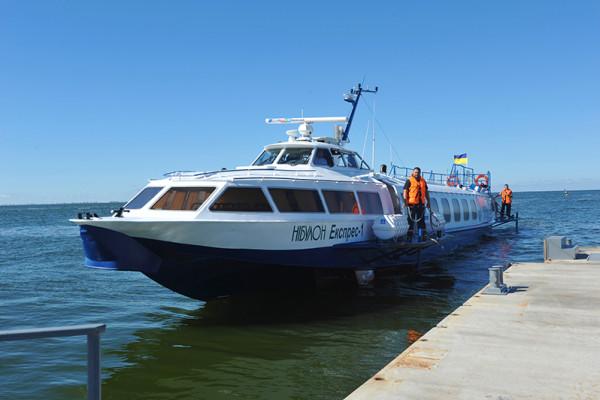Компанія «НІБУЛОН» відкрила регулярні пасажирські перевезення з Очакова до Кінбурнської коси