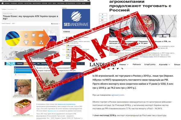 «НІБУЛОН» не має торговельних відносин із РФ