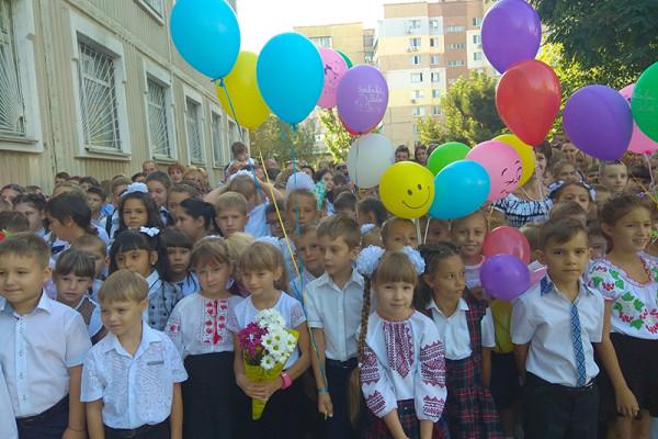 Змінити життя тисяч українців на краще. Підсумки 2018 року