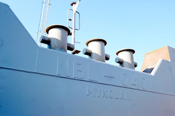На ССЗ «НІБУЛОН» готують до спуску друге несамохідне судно-майданчик відкритого типу