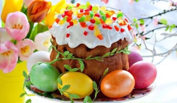 Зi святoм Вeликoдня!