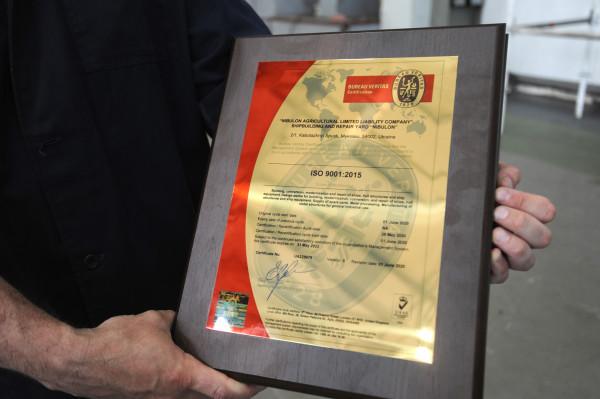 Інтегрована система менеджменту суднобудівного заводу «НІБУЛОН» сертифікована за стандартами ISO на системи управління