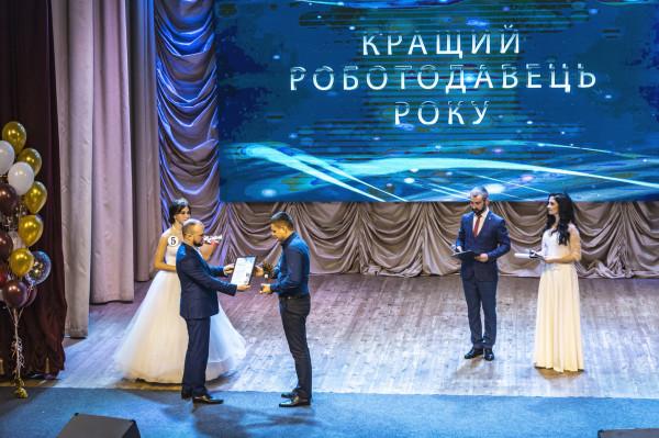 Філія «Козацька» – переможець рейтингу «Дніпровська перлина» у номінації «Кращий роботодавець року»