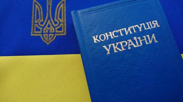 Вітаємо з Днем Конституції України
